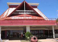 Aeropuerto de Camaguey